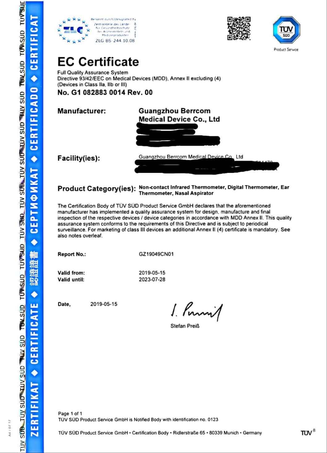 מד חום אינפרא אדום עם אישורי FDA ו-CE